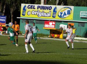 campeonato baiano: ecbahia: Bahia de Feira