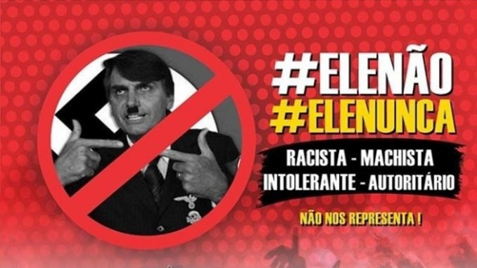 Image result for ele nao