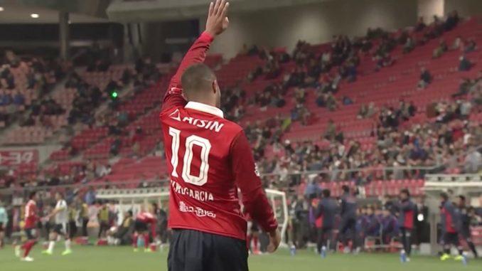 Vídeo  Confira lances e gols do novo atacante do Esporte Clube Vitória 39aba1fe2af09